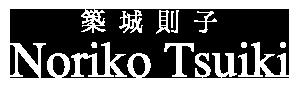 Kokura stripes
